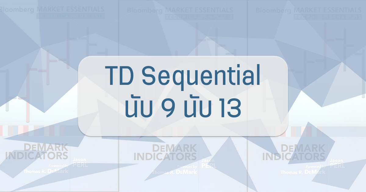 TD-Sequential